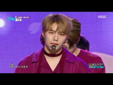 [HOT] VICTON -  TIME OF SORROW , 빅톤 - 오월애 (俉月哀)   Music core 20180602