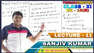 LECTURE - 11 | TRIGONOMETRY | CLASS - 11th| SANJIV SIR | SANKALP EDUCATION | DEOGHAR | +919631810149