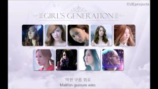 [Lyric Video] Girls' Generation (소녀시대/少女時代) - Let It Rain (Korean Version) [Hangul+Romanization]