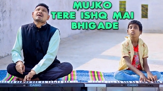 Mujko Tere Ishq Mai Bhigade Cover | Jeena Isi Ka   - YouTube