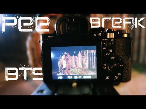 Pee Break  |  MY RODE REEL BTS