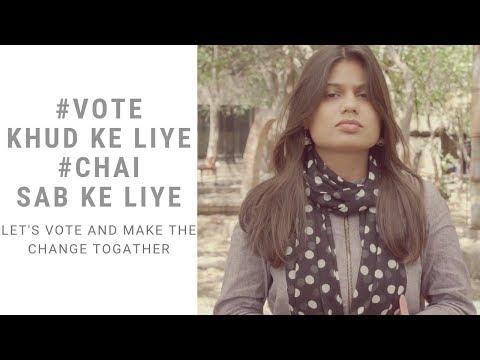 Advertisement for umiya chaay