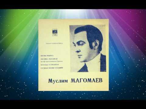 """Муслим Магомаев. """"Слушая песню Сольвейг"""". Muslim Magomaev"""