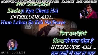 Hoshwalon Ko Khabar Kya Karaoke With Scrolling Lyrics Eng