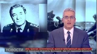 Школе с.Тополево присвоено имя Героя Советского Союза
