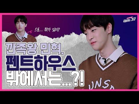 이태빈 한국일보 영상 인터뷰
