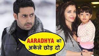 Abhishek Bachchan Asks Media To Leave His Daughter Alone