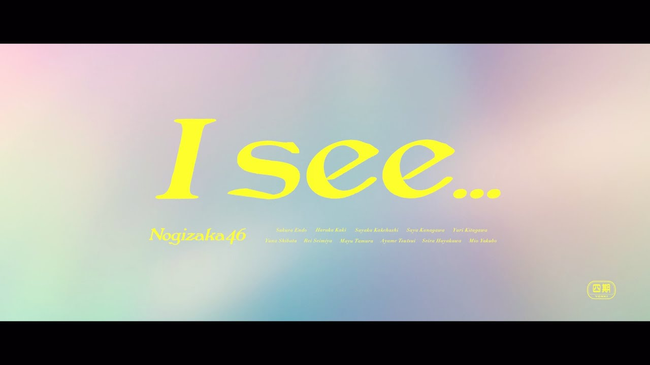 i see by nogizaka46 from japan popnable i see by nogizaka46 from japan