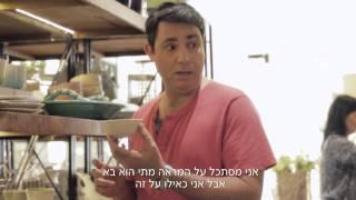 סופר פארם - גילוח זקן - מוק | במאי: עודד בן נון | עורך: חמי סולומון | תאריקה זוהר