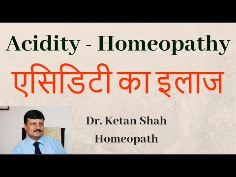 Gas Acidity & it's Homeopathic Treatment - Dr  Ketan Shah Homeopath