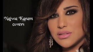 اغاني طرب MP3 Dal3ouna - Najwa Karam / دلعونا - نجوى كرم تحميل MP3