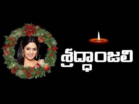 Sridevi Condolence Meet