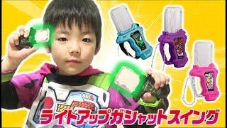 仮面ライダーエグゼイドライトアップガシャット仮面ライダークロニクルがほしい!モモちゃんねる☆☆