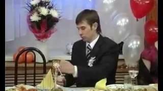 Приколы на свадьбе (2012)