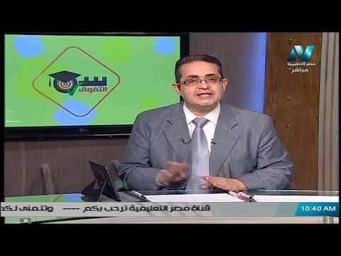 لغة عربية الصف الأول الثانوي 2020 (ترم 2) الحلقة 2 - نحو : أسلوب الاستثناء & قصة عنترة