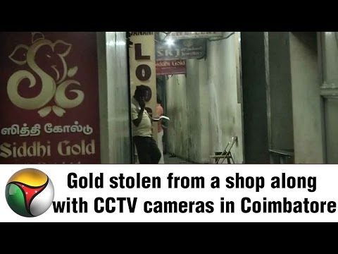 45-kg-gold-stolen-from-a-shop-along-with-cctv-cameras-in-coimbatore--live-report
