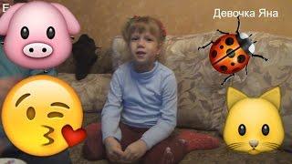 Маленькая девочка Яна с выражением читает стих