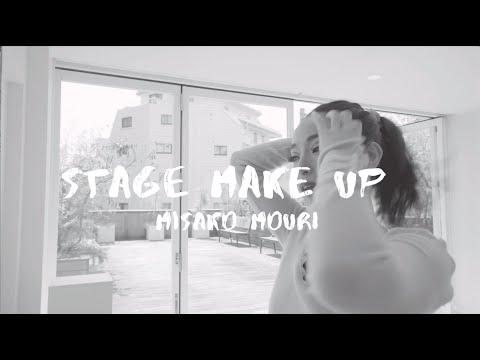 【バレエ メイクを徹底解説!】STAGE MAKE UP|MISAKO MOURI