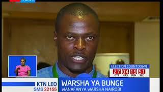 Wabunge waendelea kupata mafunzo kuhusu sheria za bunge