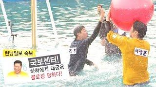 신장 207cm 서장훈, 하하에 파리채 블로킹 당해 '굴욕' 《Running Man》런닝맨 EP441
