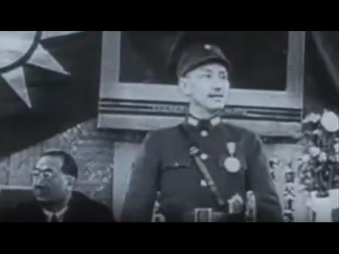 解密时刻:日记中的蒋介石-剿共为名,抗日为实(完整版)