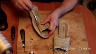 Учимся шить обувь крючком