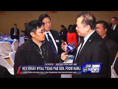 SUAB HMONG NEWS:  Hriav nyiaj txiag txhawb nqa rau Senator Foom Hawj kev xaiv tsa