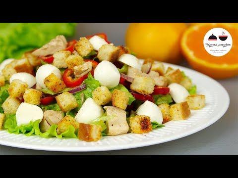 """Вкуснейший праздничный салат """"Новогодний переполох"""""""