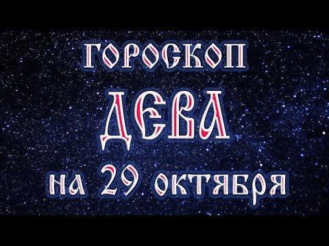 Гороскоп любовь козерог 2017
