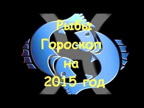 Год гороскоп 2011