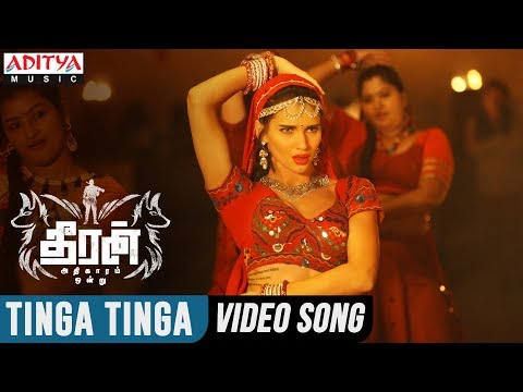 Download Tinga Tinga Video Song || Theeran Adhigaaram Ondru Movie || Karthi, Rakul Preet || Ghibran HD Mp4 3GP Video and MP3