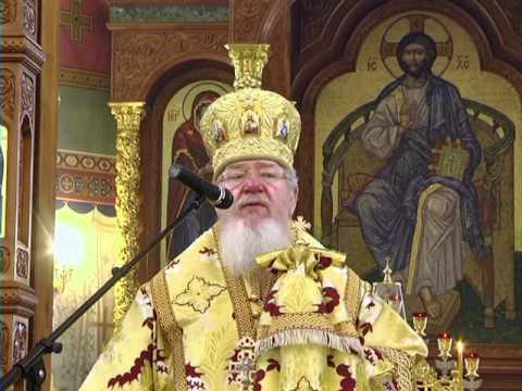 Молитва схииеромонаха анатолия