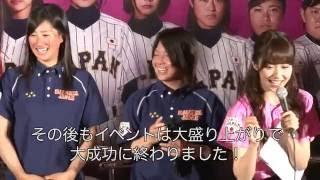[第3回放送]マドンナジャパンTV『ガールズアワードに出演します!』