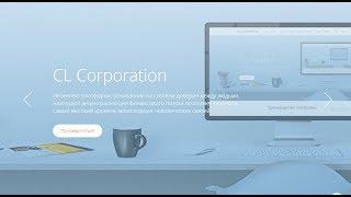 CL Corporation. Технология будущего, которая будет у всех, как интернет и  сотовая связь!