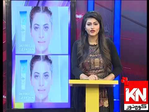 Watch & Win 20 November 2019 | Kohenoor News Pakistan