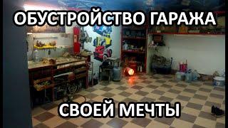 Табель оборудования и оснастки ремонтных мастерских