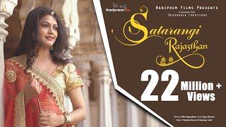 Satarangi Rajasthan | Full Song | Priyanka Barve | Hemang