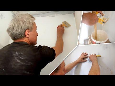 Декоративная отделка стен своими руками. Просто, быстро, красиво! Фактурная шпаклевка.