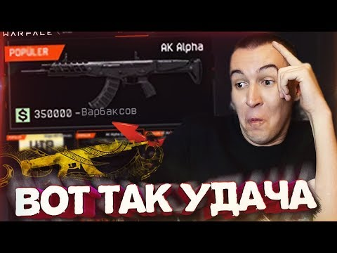 Курс доллара к российскому рублю онлайн форекс