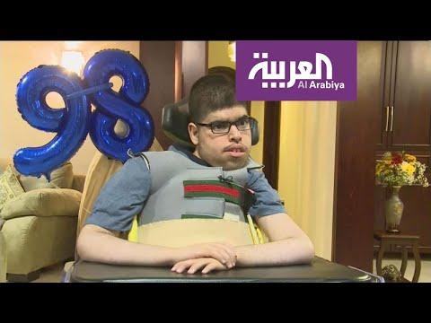 العرب اليوم - شاهد:  فلسطيني يتفوق في الثانوية العامة رغم إعاقته