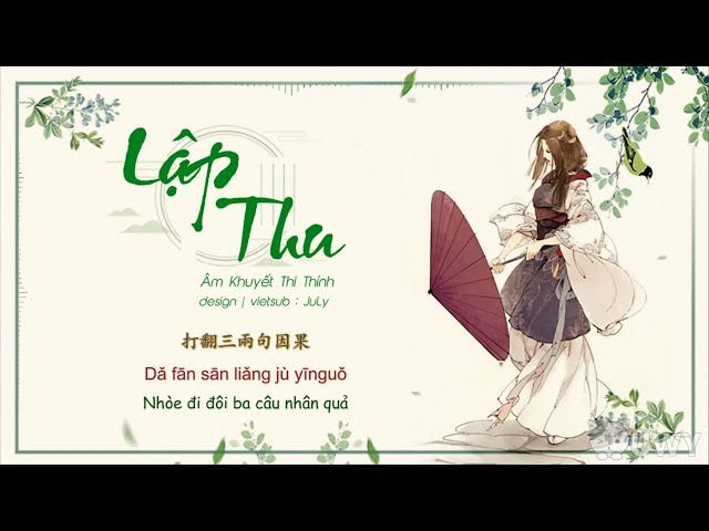 [Vietsub] Lập Thu – Âm Khuyết Thi Thính Ft. Côn Ngọc | 立秋 – 音闕詩聽 – ft.昆玉
