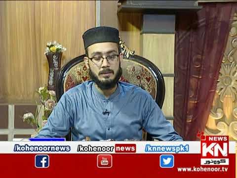 Istakhara 23 July 2020 | Kohenoor News Pakistan