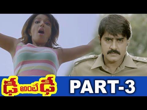 Dhee Ante Dhee Telugu Full Movie Part 3 || Latest Telugu Movies || Srikanth || Sonia Mann