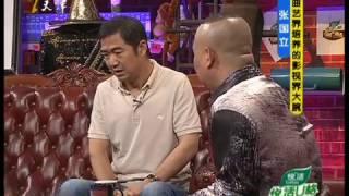 《今夜有戏》张国立:曲艺界培养的影视界大腕 20110713