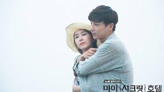 [MV]  Neon Bunny-- Lost in Love (My Secret Hotel마이 시크릿 호텔) OST Part.2  (ROM+ENG) lyrics