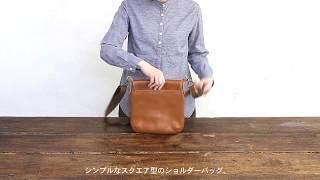 ポケット充実!本革シンプルショルダーバッグ