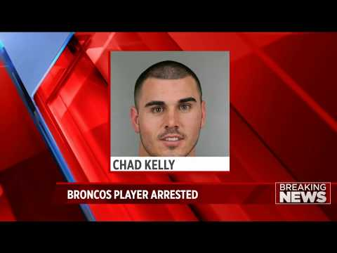 Broncos backup quarterback Chad Kelly charged with first-degree criminal trespass
