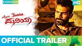 Yogi Duniya Official Trailer   Kannada Movie   Full Movie Live On Eros Now