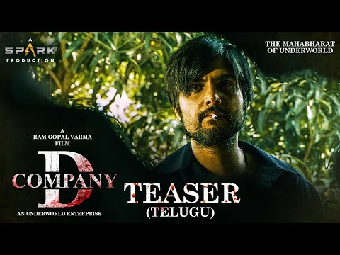 A Peek into D COMPANY - Official Teaser ( Telugu )