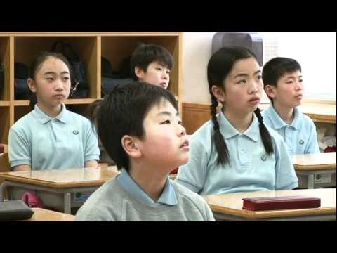 Shizuokasarejio Elementary School